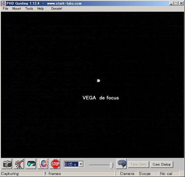 Vega_deforcus
