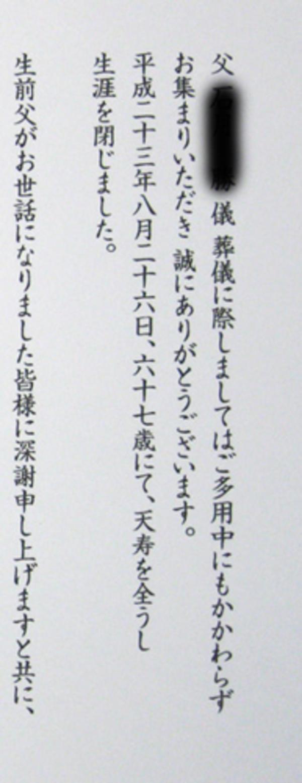 Ishiduki_2