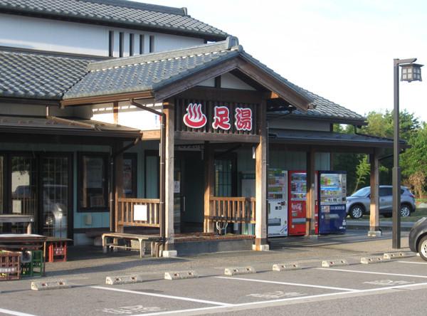 Asiyu1