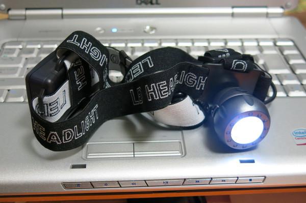 Headlamp1