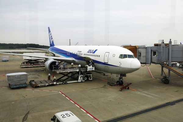 Nalitaairplane