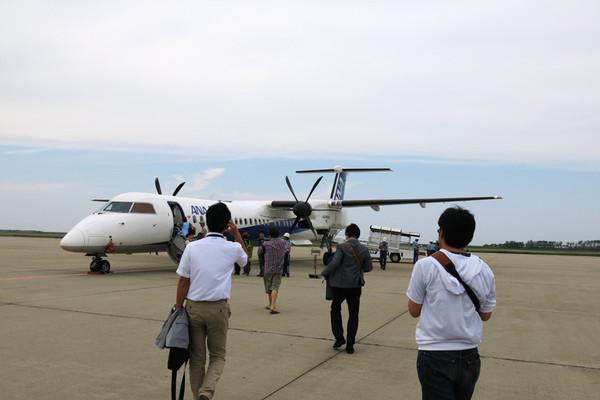 Niigataairplane