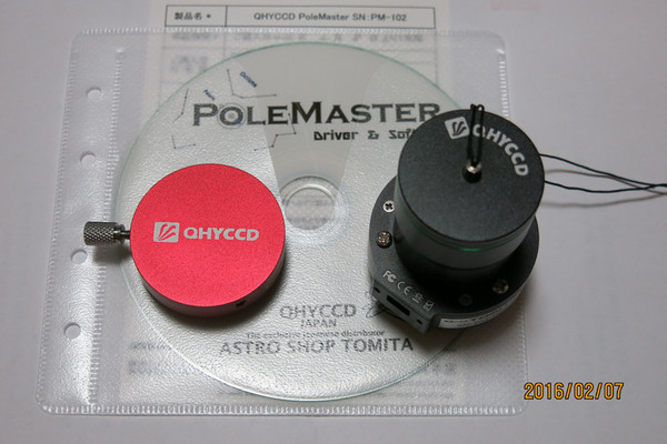 Polemaster1