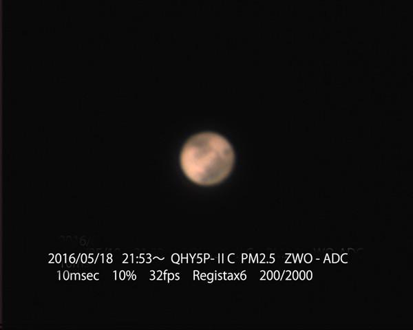 Marsdrizl215237912