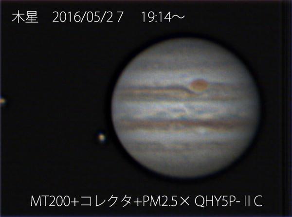 Jupiter191158956cs6