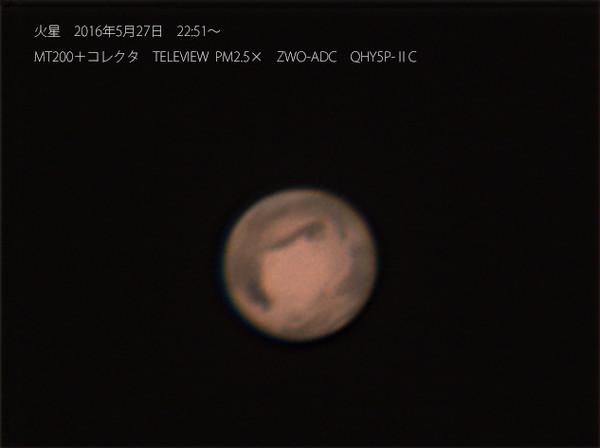 Mars224924600cs6