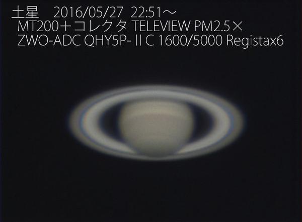Saturn232420550cs6