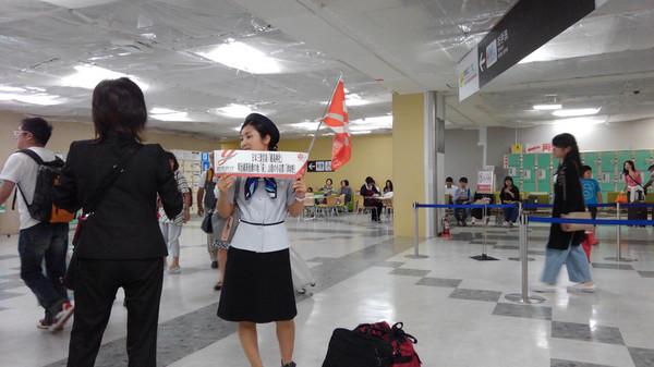 Fukuokaairport