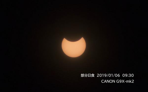 Sun10994cs6