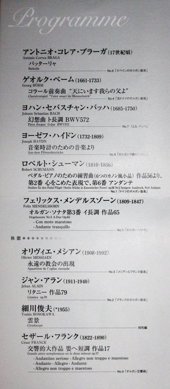 Programme_4