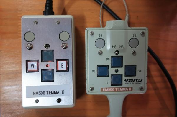Handcontroler